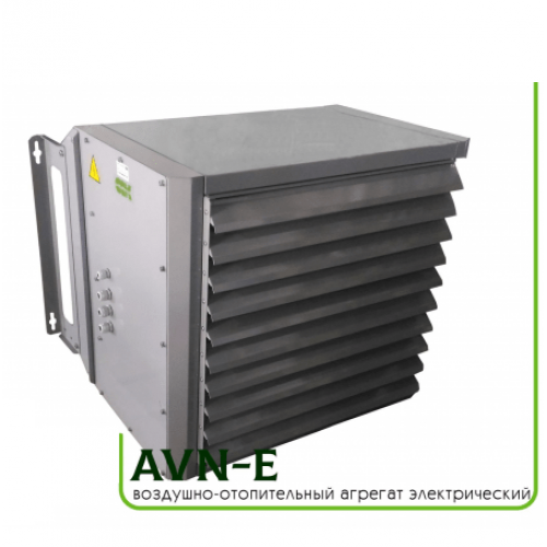 Воздушно-отопительный агрегат AVN-E-30