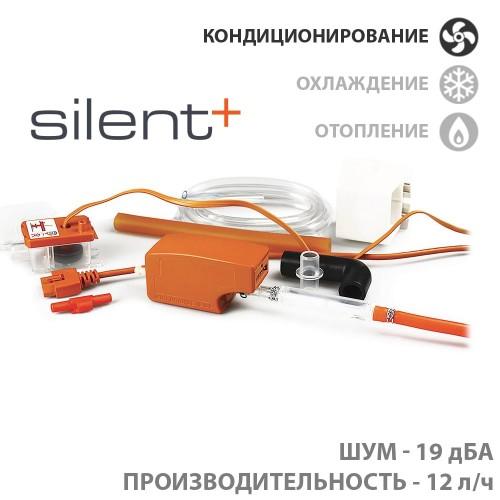 Вибрационный насос Aspen Mini Orange Silent+